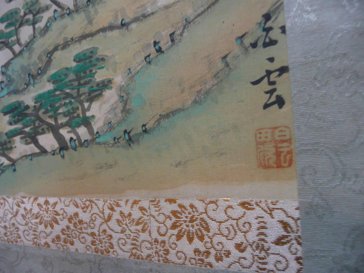◆送料込み即決2534◆掛け軸 富士の図 世界文化遺産縁起物風景床の間美術品茶掛掛軸絵画古美術日本画◆_画像5