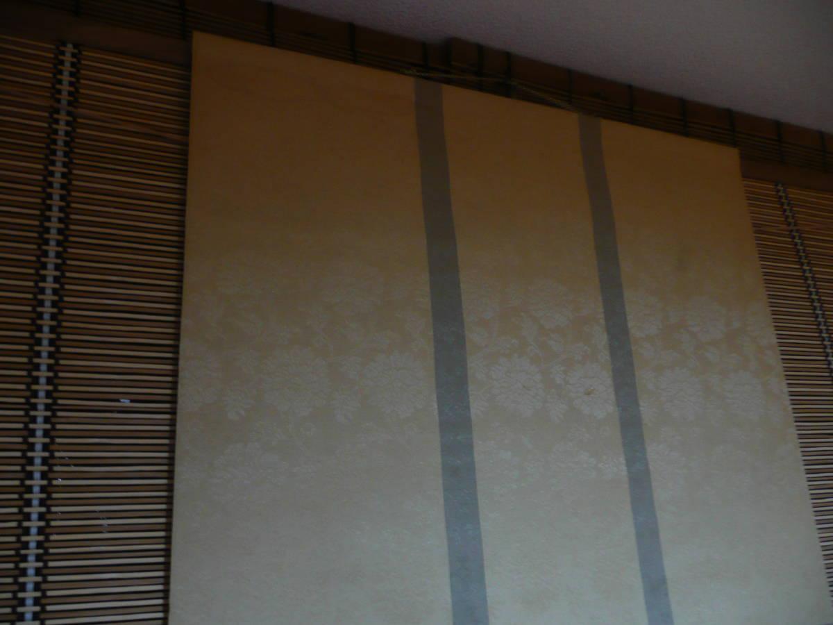 ◆送料込み即決2534◆掛け軸 富士の図 世界文化遺産縁起物風景床の間美術品茶掛掛軸絵画古美術日本画◆_画像6