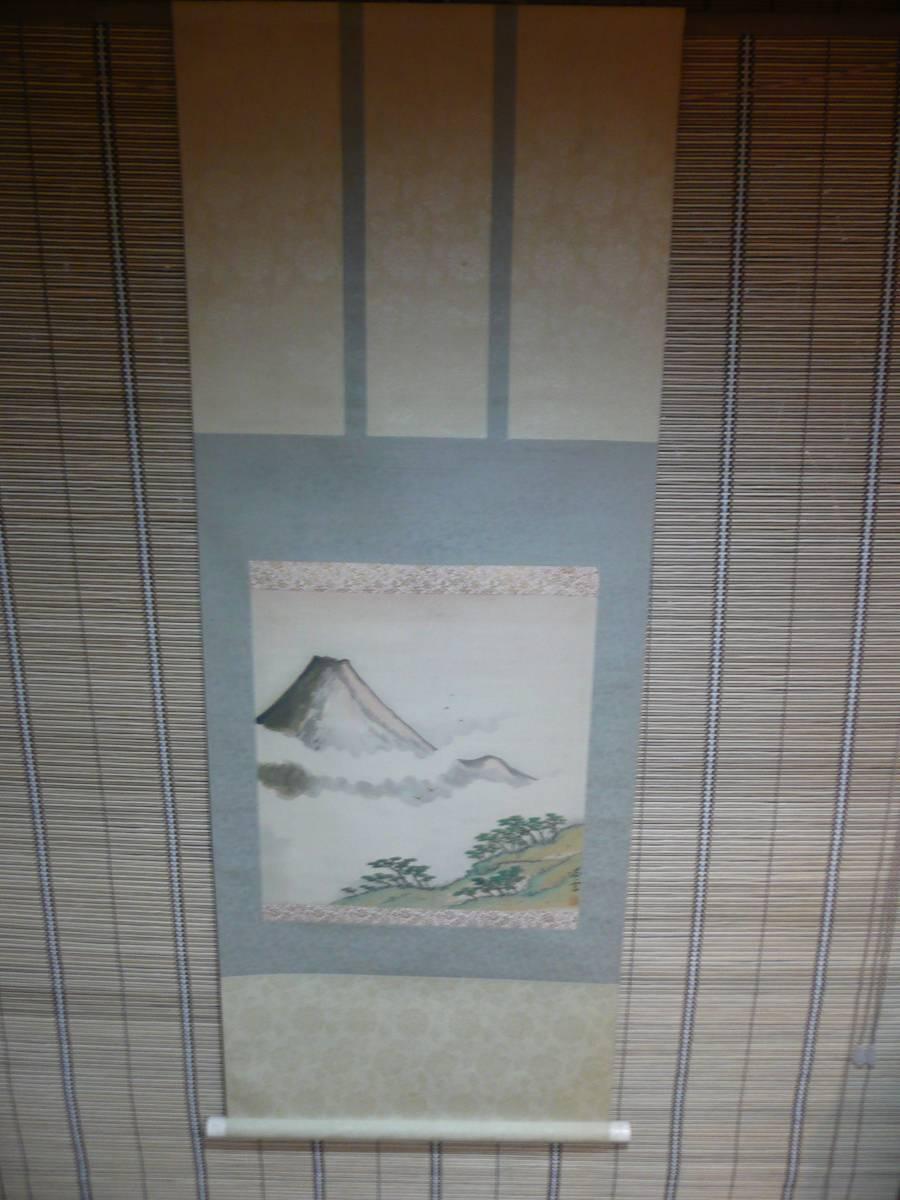 ◆送料込み即決2534◆掛け軸 富士の図 世界文化遺産縁起物風景床の間美術品茶掛掛軸絵画古美術日本画◆