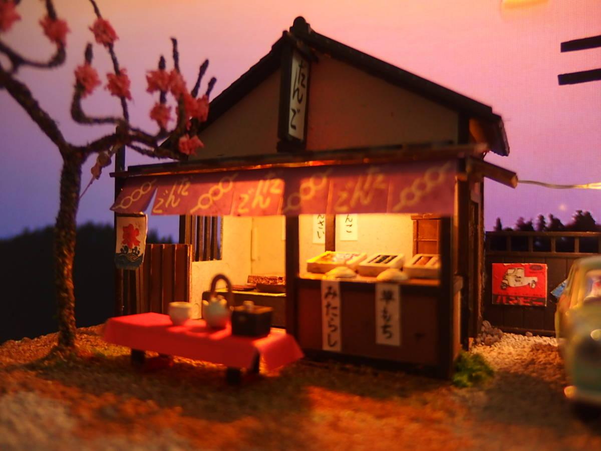 1円~駄菓子屋+だんご屋+懐かしのトヨタパブリカDX☆昭和レトロジオラマ_画像4