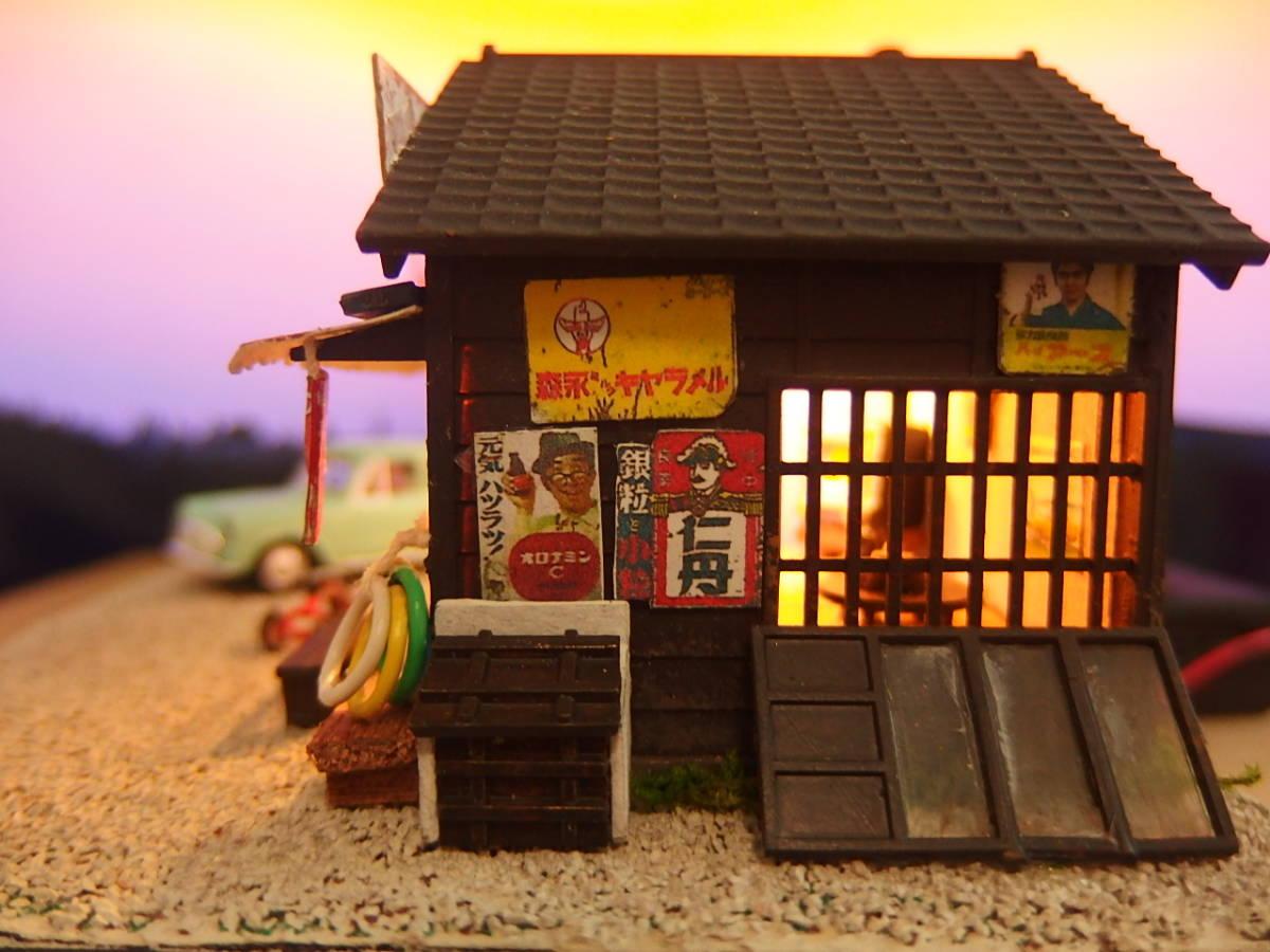 1円~駄菓子屋+だんご屋+懐かしのトヨタパブリカDX☆昭和レトロジオラマ_画像5