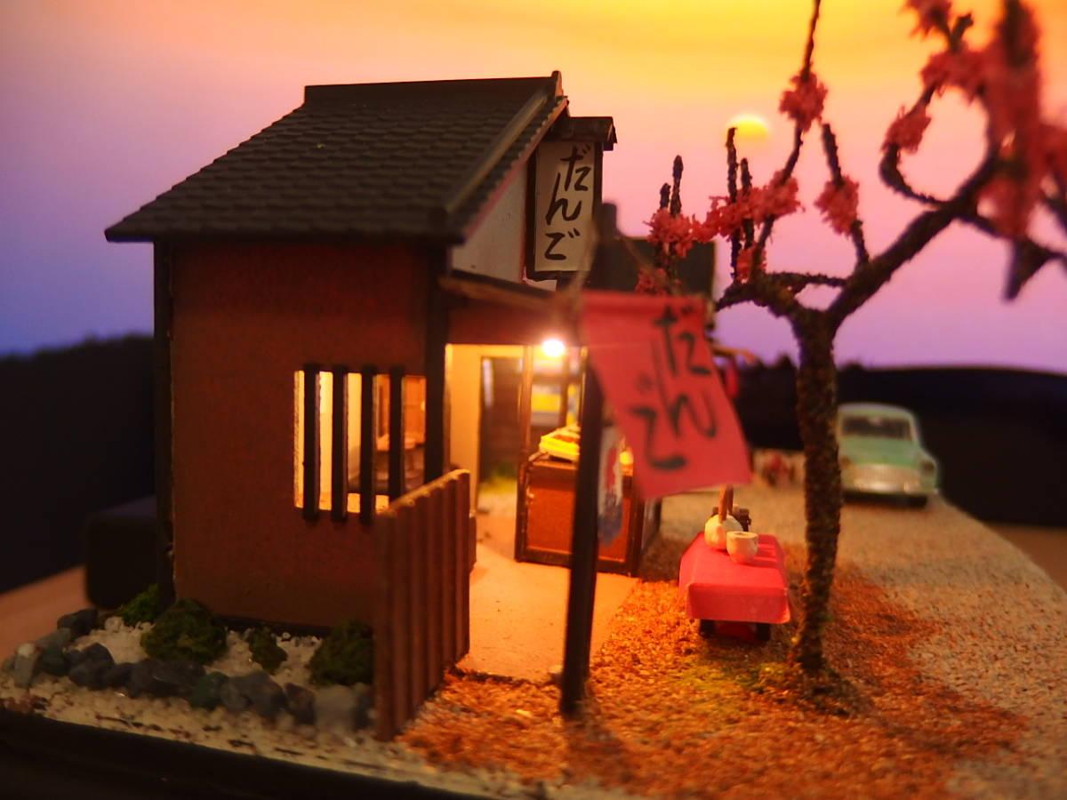 1円~駄菓子屋+だんご屋+懐かしのトヨタパブリカDX☆昭和レトロジオラマ_画像7