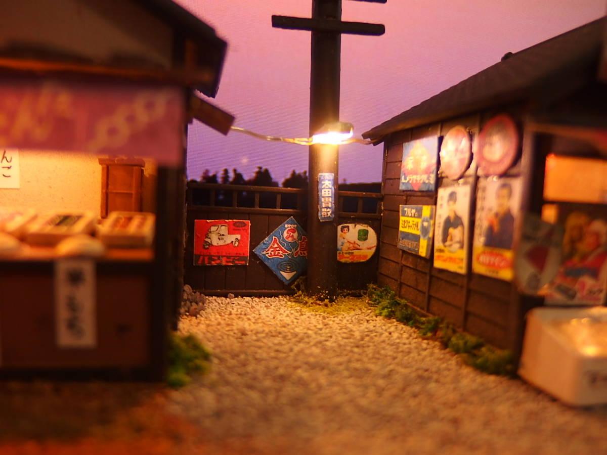 1円~駄菓子屋+だんご屋+懐かしのトヨタパブリカDX☆昭和レトロジオラマ_画像8