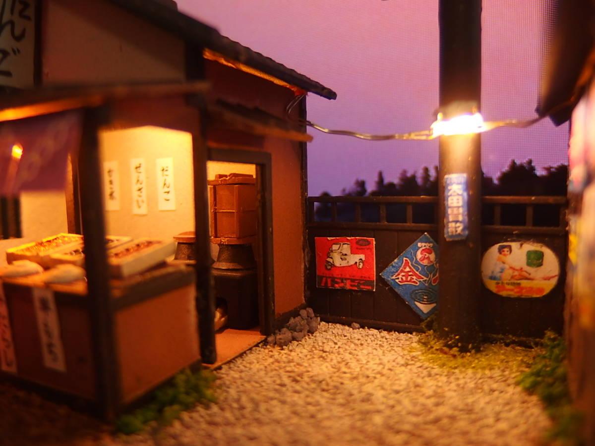 1円~駄菓子屋+だんご屋+懐かしのトヨタパブリカDX☆昭和レトロジオラマ_画像9