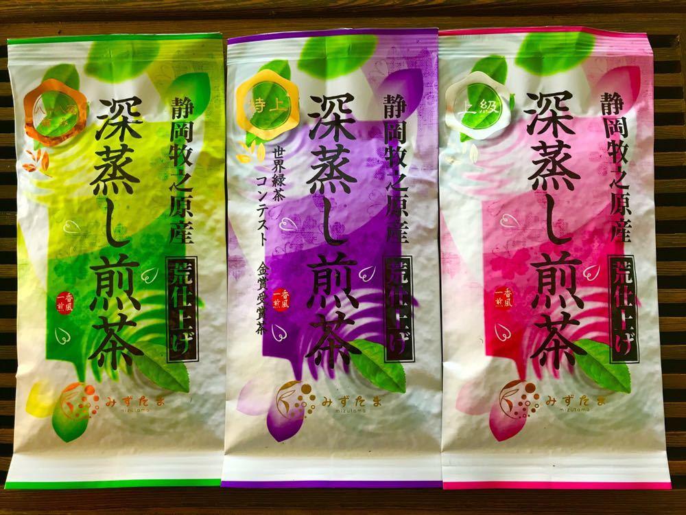 【産地直送】一番茶摘採期飲み比べセット/お茶/深蒸し茶 100g×3種類 静岡_画像1