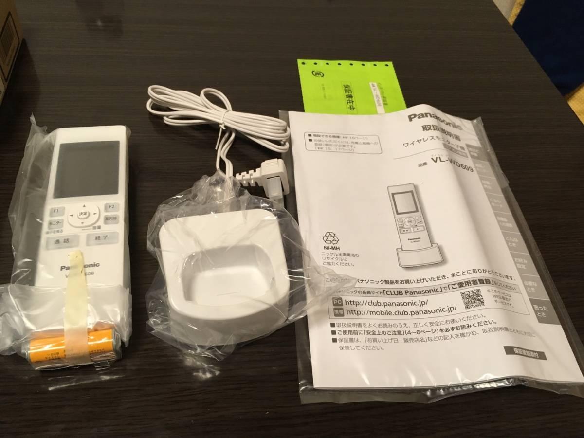 増設用ワイヤレスモニター子機 VL-WD609 ★ パナソニック 製◆ 新品未使用_画像2