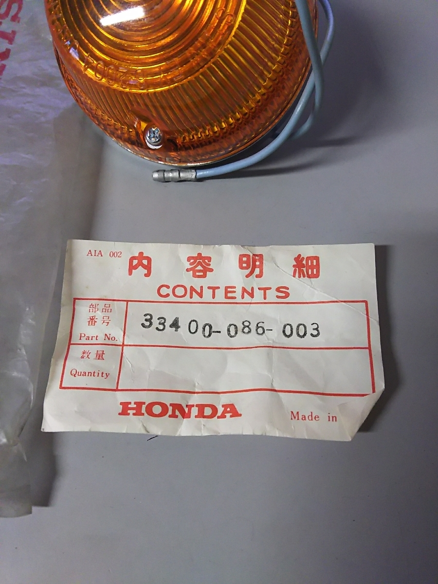 ホンダ純正 ウインカー 新品 33400-086-003 スーパーカブ カモメ 行灯 C50 C70 当時物 希少 _画像5
