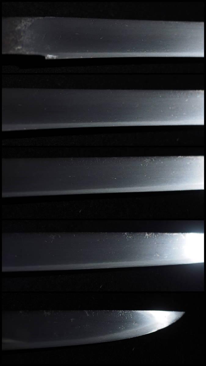 ■白鞘入りの平造り短刀■無銘■素晴らしい刃紋■七寸一分六厘■元幅1.88㎝■元重5㎜■御守り刀に最適です■_画像5