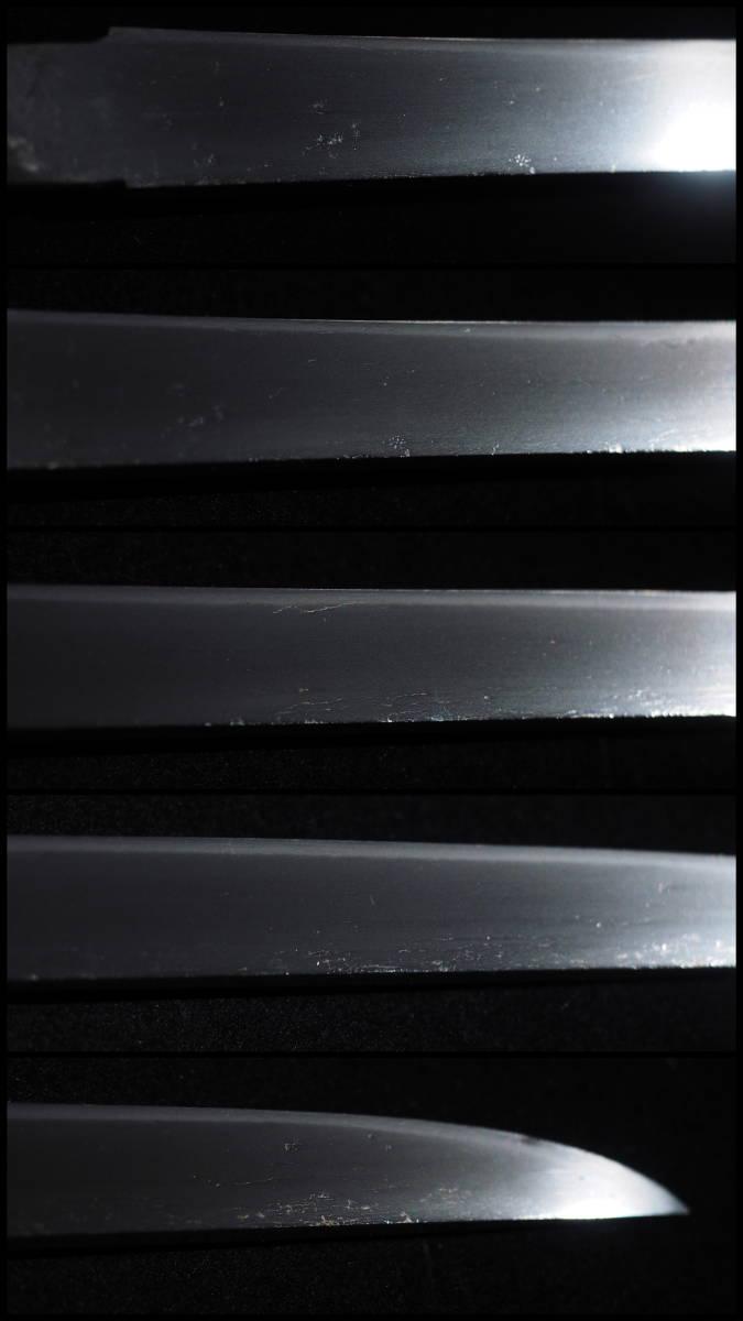 ■白鞘入りの平造り短刀■無銘■素晴らしい刃紋■七寸一分六厘■元幅1.88㎝■元重5㎜■御守り刀に最適です■_画像6