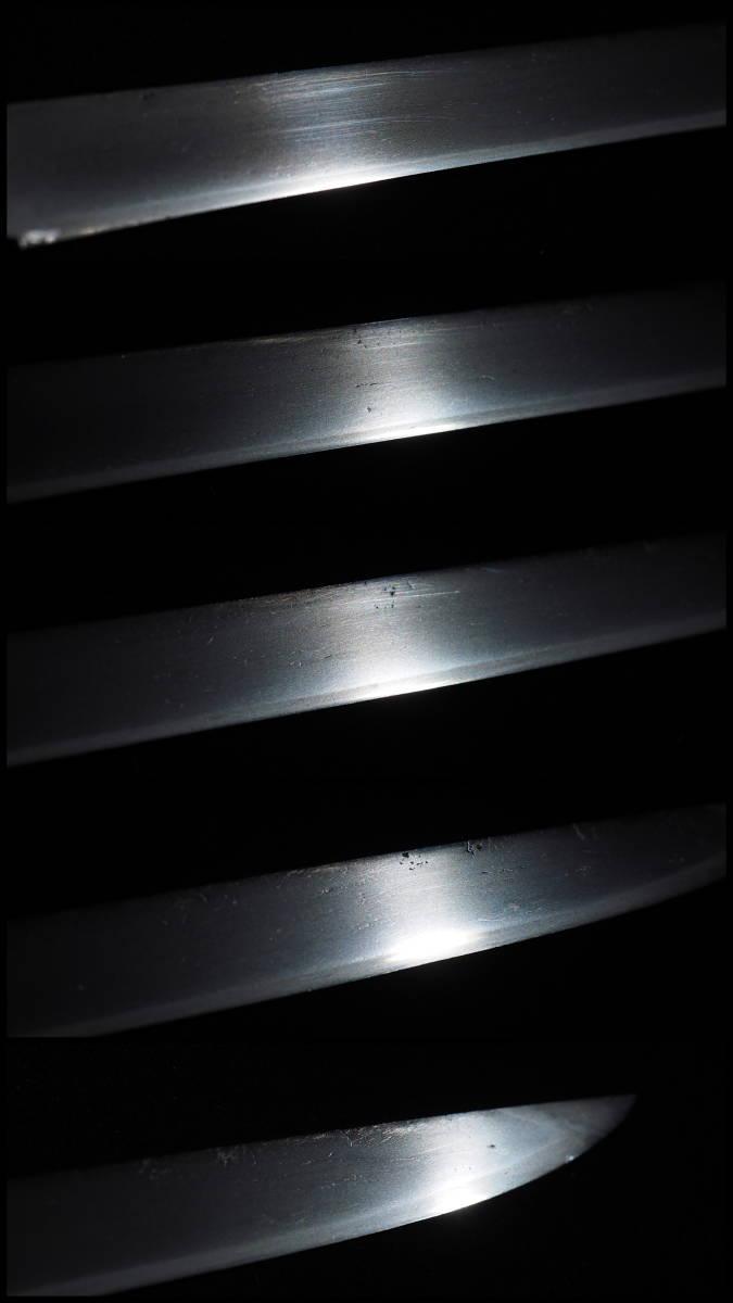 ■白鞘入りの平造り短刀■無銘■素晴らしい刃紋■七寸一分六厘■元幅1.88㎝■元重5㎜■御守り刀に最適です■_画像8