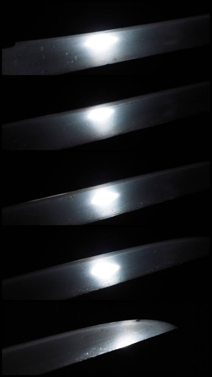 ■白鞘入りの平造り短刀■無銘■素晴らしい刃紋■七寸一分六厘■元幅1.88㎝■元重5㎜■御守り刀に最適です■_画像7