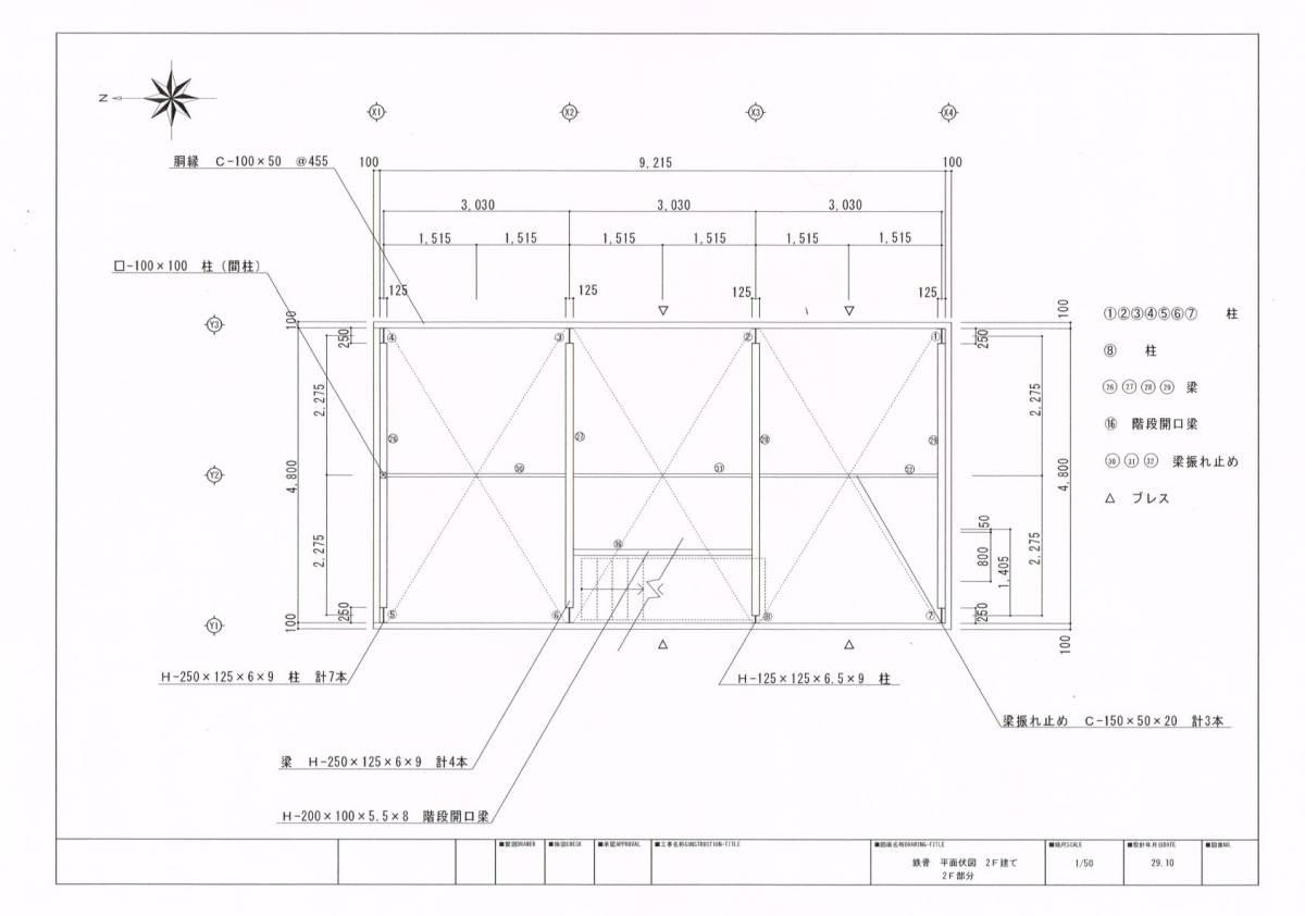 鉄骨2階建 倉庫_画像9