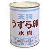 国産うずら卵水煮2号缶 430g※ごぼう茶サンプル付き※_画像1