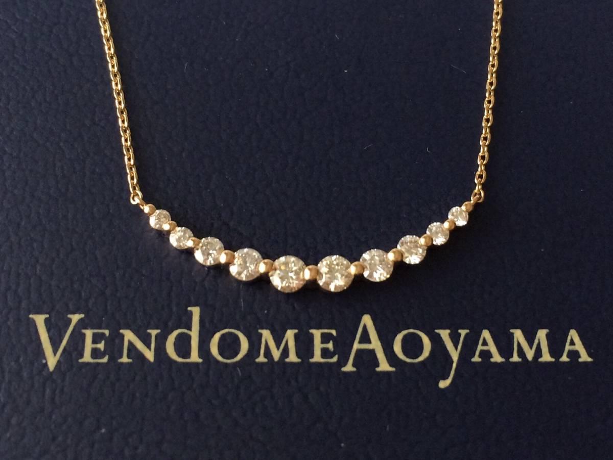ヴァンドーム青山♪ 0.45ct ダイヤモンドリュールネックレス_画像1