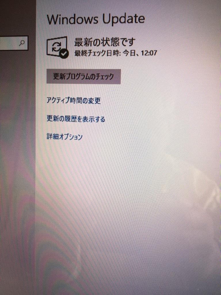 「美品」超速SSHD使用 Acer Aspire 5750-N54E/K Corei5-2410M/8GB/SSHD(1TB)1000GB/DVDマルチ Windows10 Office2013 _画像7