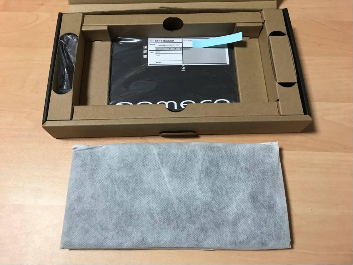 デジタルメモ 「ポメラ」DM200_画像4