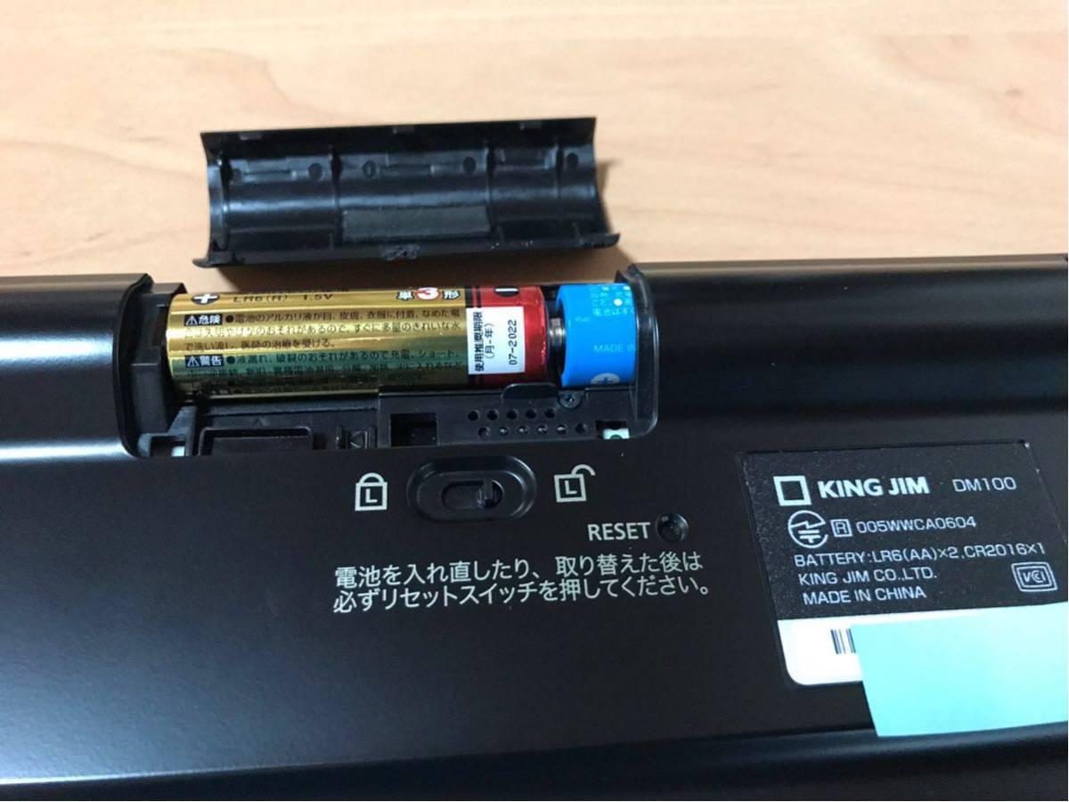 デジタルメモ ポメラ「DM100」 美品_画像9