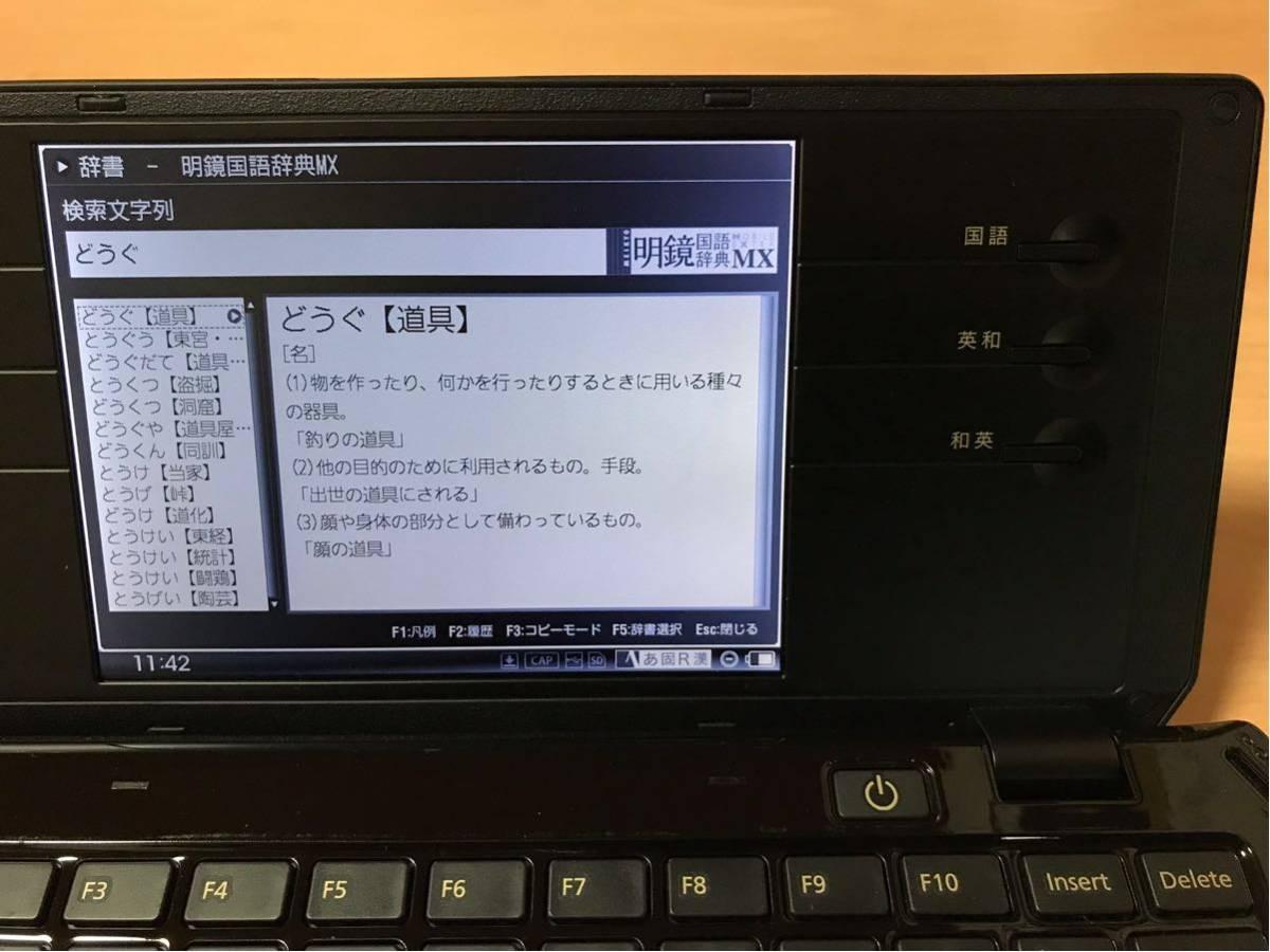 デジタルメモ ポメラ「DM100」 美品_画像3
