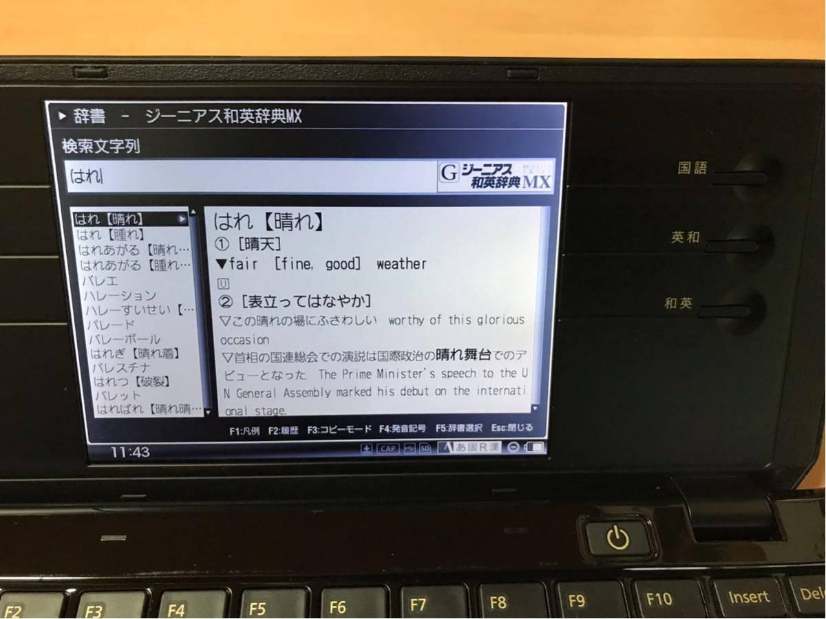 デジタルメモ ポメラ「DM100」 美品_画像5