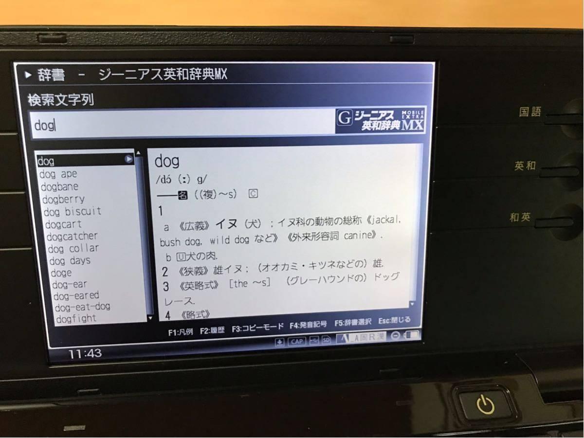 デジタルメモ ポメラ「DM100」 美品_画像4