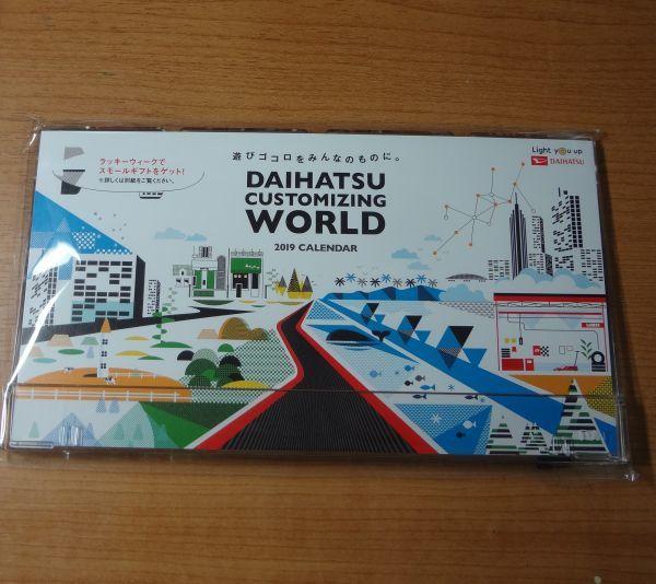 ◆マツダ◆卓上カレンダー2019 イベント配布版_画像1