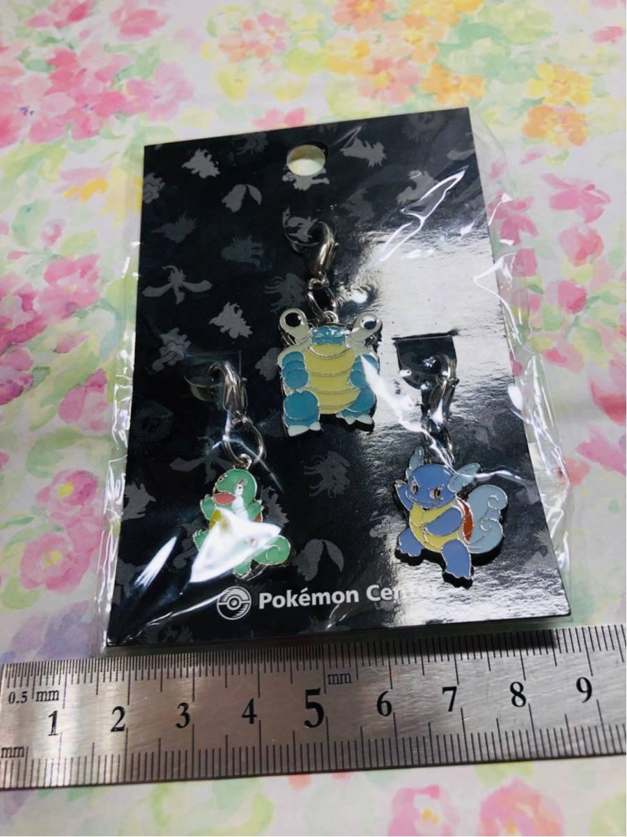 ◎ポケモンセンター メタルチャーム ジョウト図鑑 ゼニガメ カメール カメックス_画像1