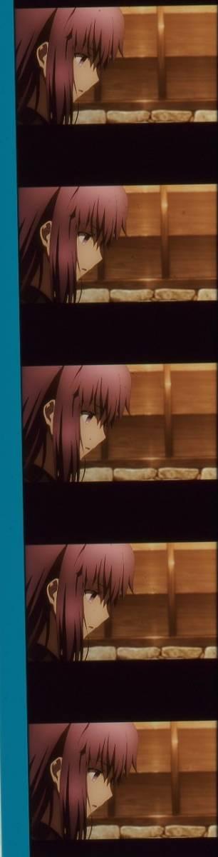 劇場版 Fate/stay night Heaven's Feel 入場者 特典 フィルム 桜 中学生_画像2