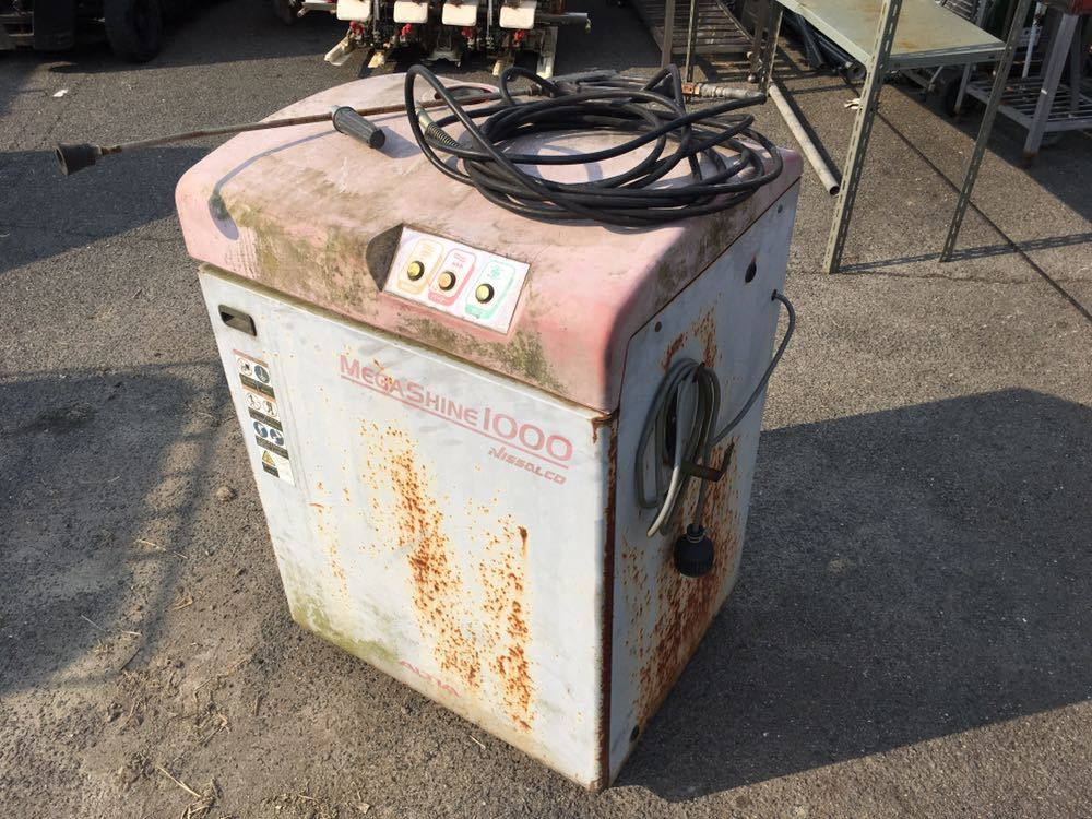 高圧洗浄 温水ワッシャー MEGA SHINE 1000 ジャンク扱い