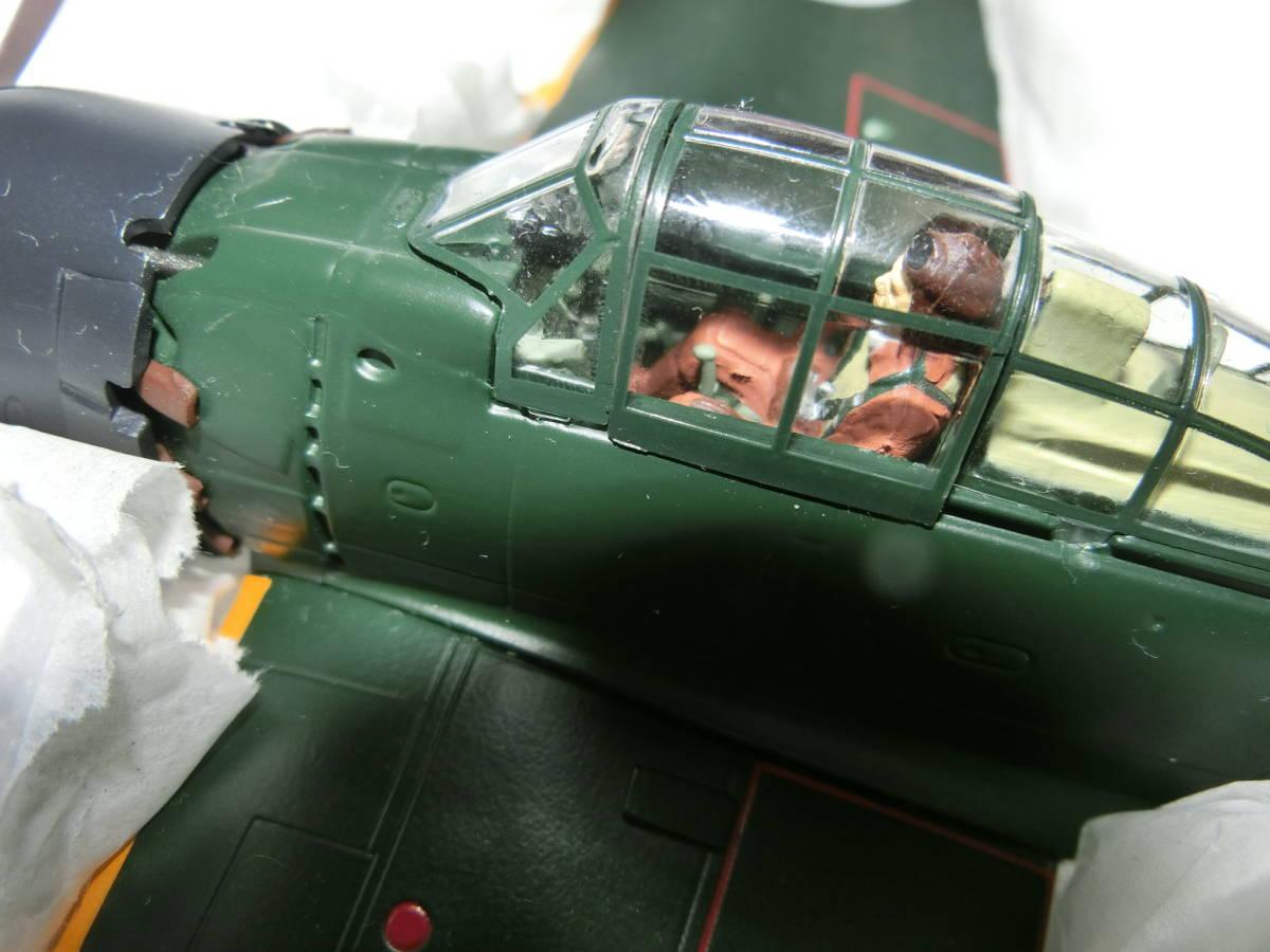 合金製 ずっしり 1/48 アオシマ 零式艦上戦闘機   三菱 A 6 M 5  五二型  第653海軍航空隊_画像6