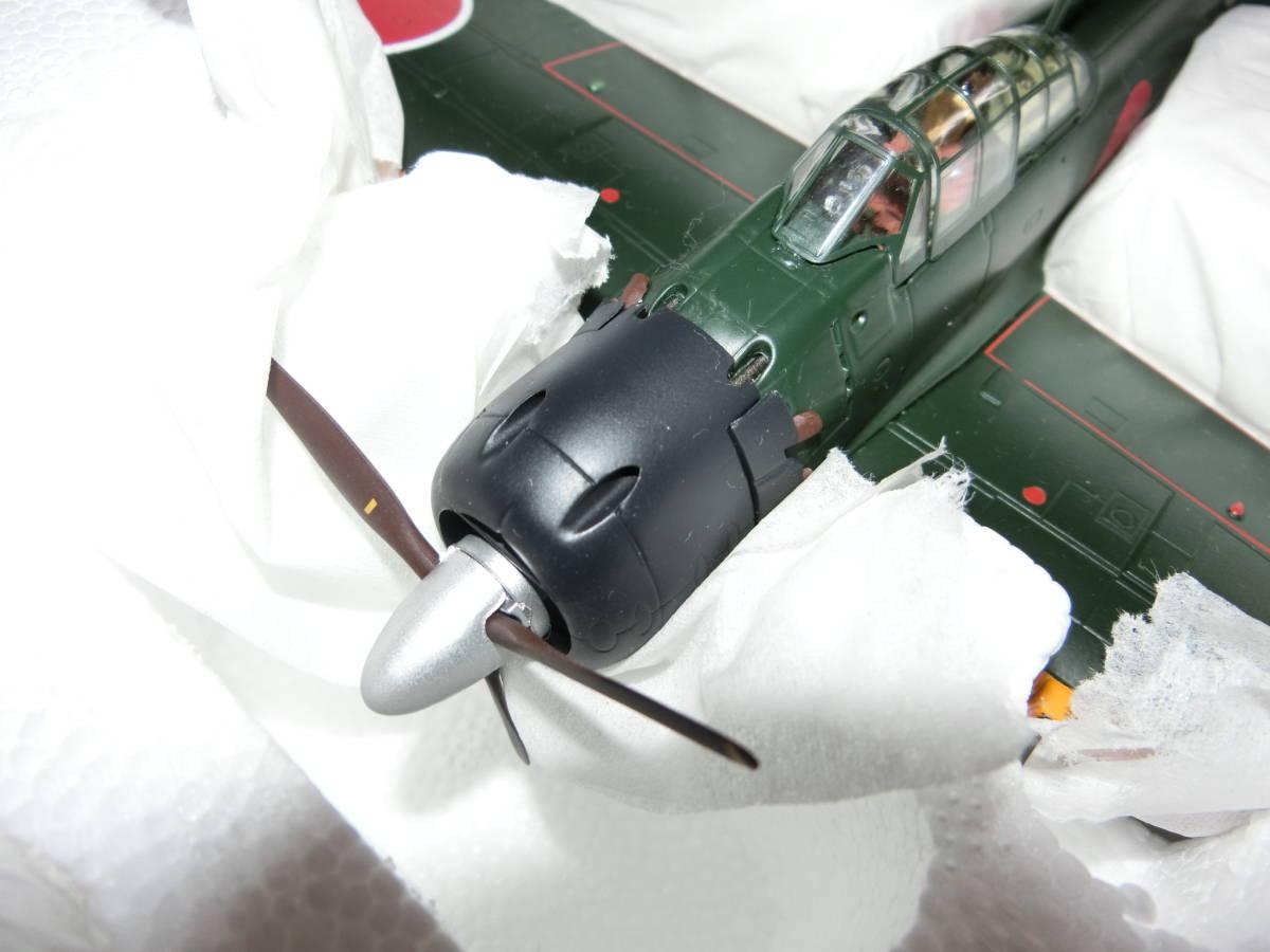 合金製 ずっしり 1/48 アオシマ 零式艦上戦闘機   三菱 A 6 M 5  五二型  第653海軍航空隊_画像8
