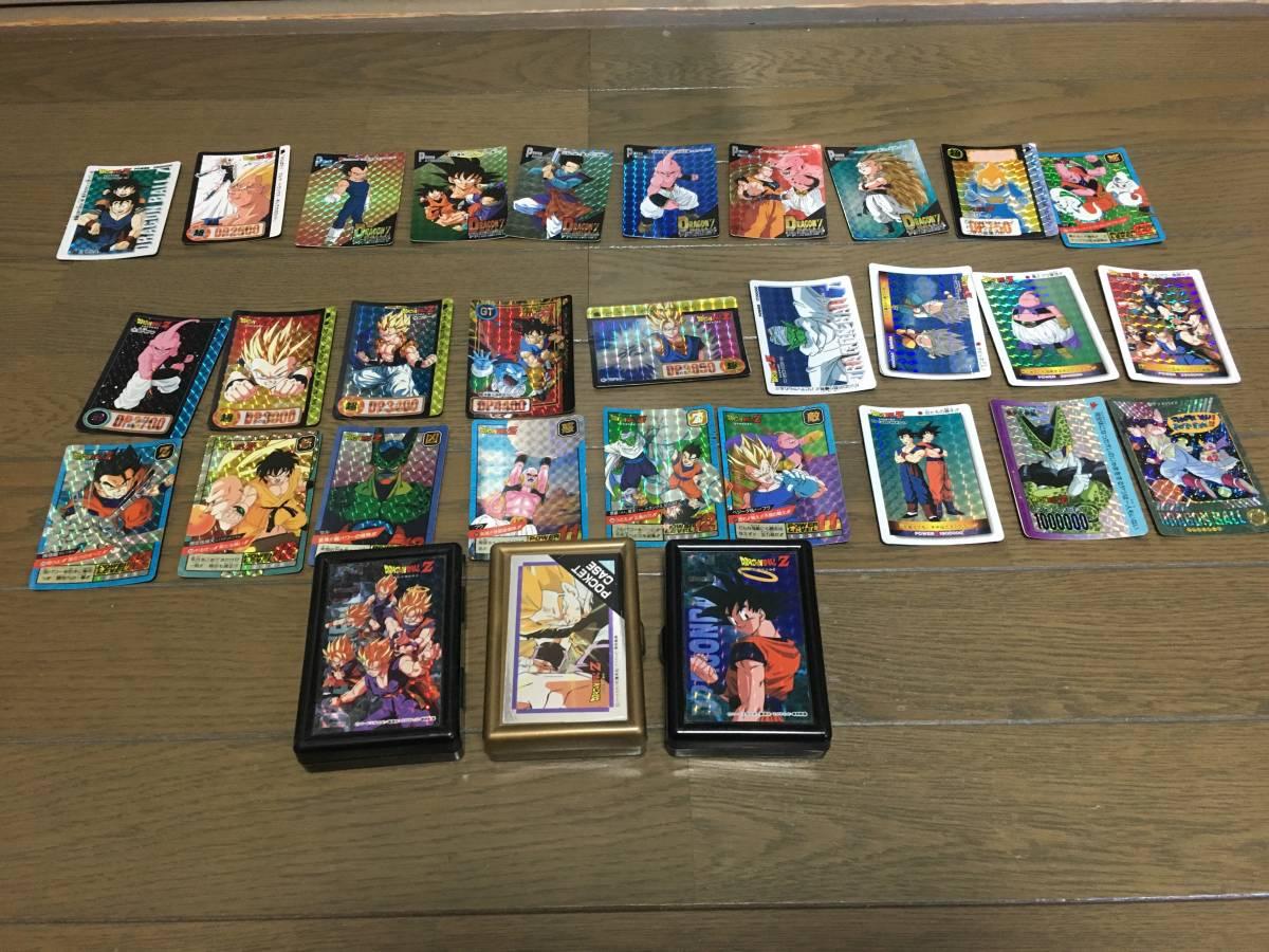 ドラゴンボール カードダス ケース 孫悟空 キラカード ホロカード 記念カード 大量セット DRAGON BALL Z GT