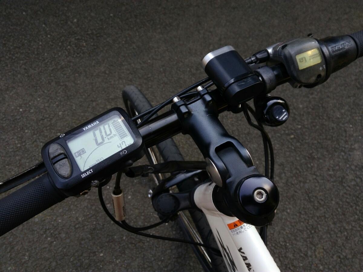 【訳あり】【東京都・学芸大学駅でお渡し】ヤマハ パスブレイスL 電動アシスト自転車 8段変速クロスバイク YAMAHA PAS BRACE L_画像3