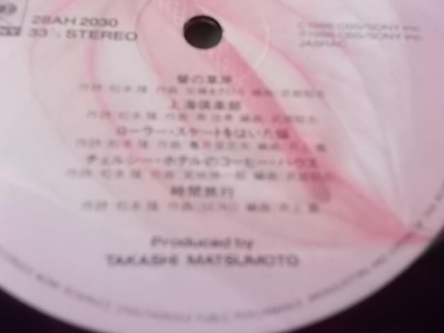 松田聖子 SUPREME レコード 中古品_画像5