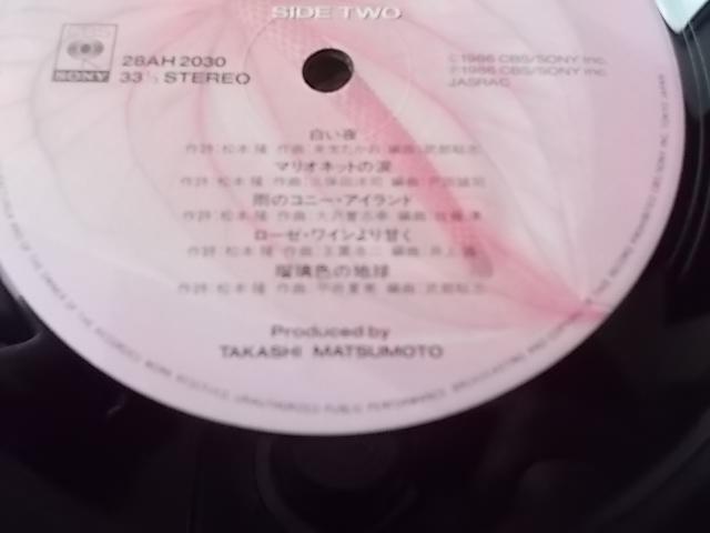 松田聖子 SUPREME レコード 中古品_画像6