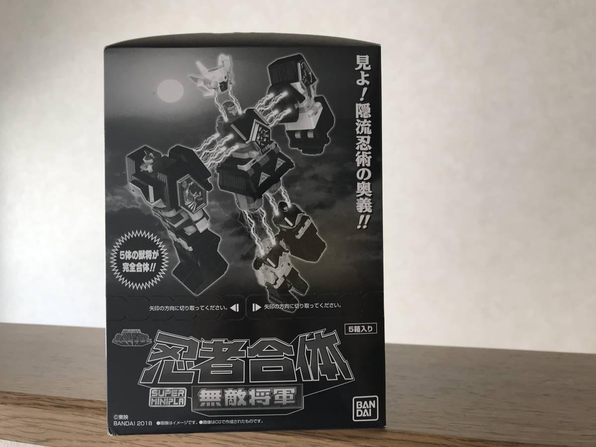 【新品】スーパーミニプラ 忍者合体 無敵将軍 _画像3
