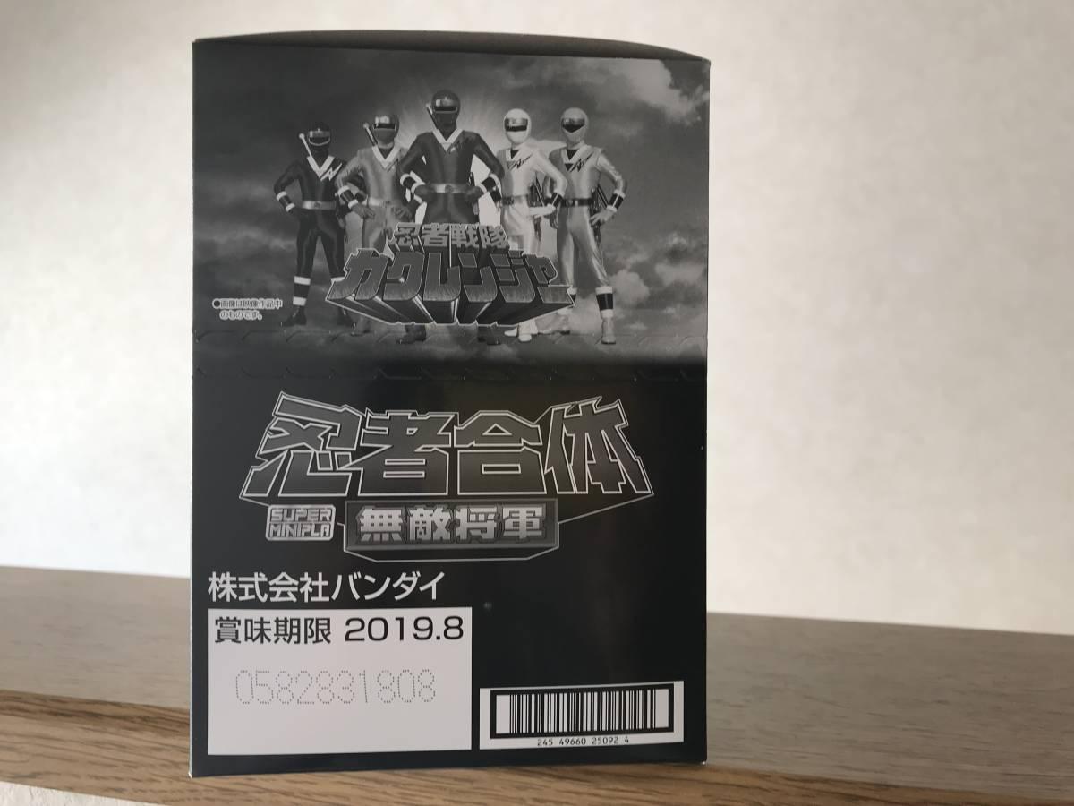 【新品】スーパーミニプラ 忍者合体 無敵将軍 _画像4