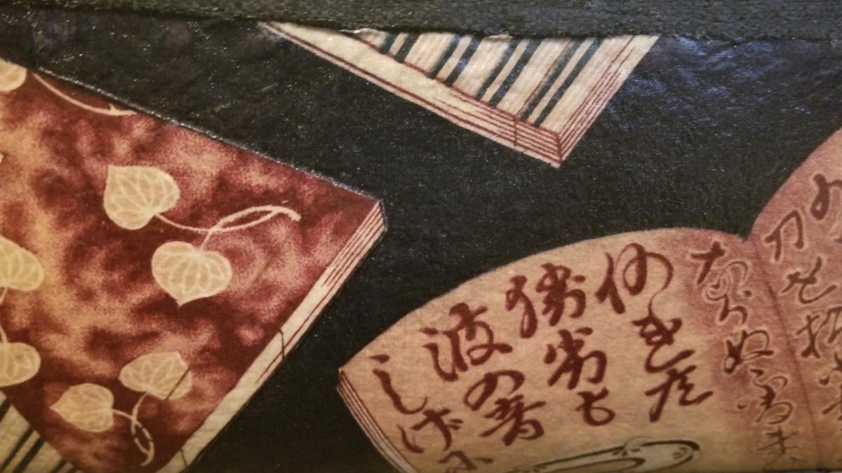 【作家もの】漆デコパージュかごバック松枝忍氏作品 和本柄 大型 新品_画像8