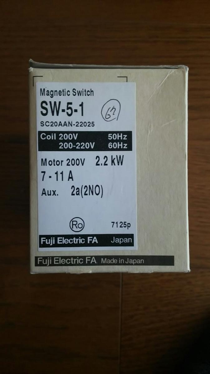 富士電機 SW-5-1 200V 50Hz 200-220V 60Hz 2.2kw 7-11A 2a 1個 未使用品_画像1