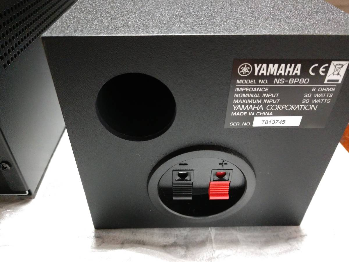 【中古美品】ヤマハ MCR-040 (CRX-040 , NS-BP80) CD,iPod再生_画像4