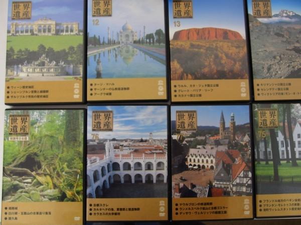 HSC0037さ 世界遺産DVDコレクション 1~90巻 + 特別日本編 計91巻 解説書 デアゴスティーニ DeA THE WORLD HERITAGE バーチャル旅行 歴史_画像2