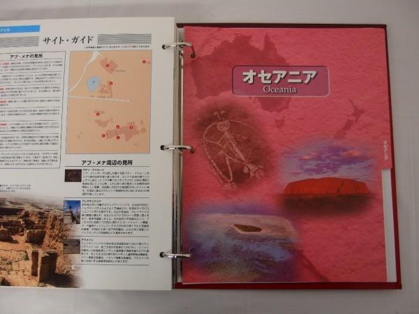 HSC0037さ 世界遺産DVDコレクション 1~90巻 + 特別日本編 計91巻 解説書 デアゴスティーニ DeA THE WORLD HERITAGE バーチャル旅行 歴史_画像6