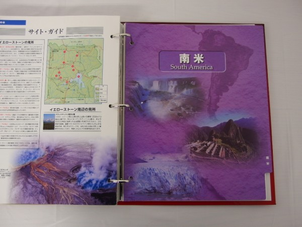 HSC0037さ 世界遺産DVDコレクション 1~90巻 + 特別日本編 計91巻 解説書 デアゴスティーニ DeA THE WORLD HERITAGE バーチャル旅行 歴史_画像7