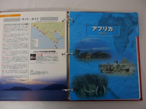 HSC0037さ 世界遺産DVDコレクション 1~90巻 + 特別日本編 計91巻 解説書 デアゴスティーニ DeA THE WORLD HERITAGE バーチャル旅行 歴史_画像5