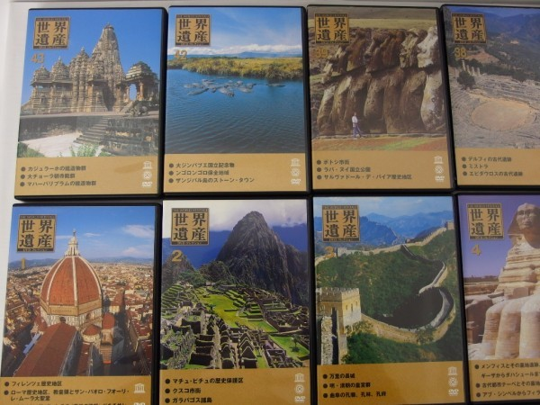 HSC0037さ 世界遺産DVDコレクション 1~90巻 + 特別日本編 計91巻 解説書 デアゴスティーニ DeA THE WORLD HERITAGE バーチャル旅行 歴史_画像3