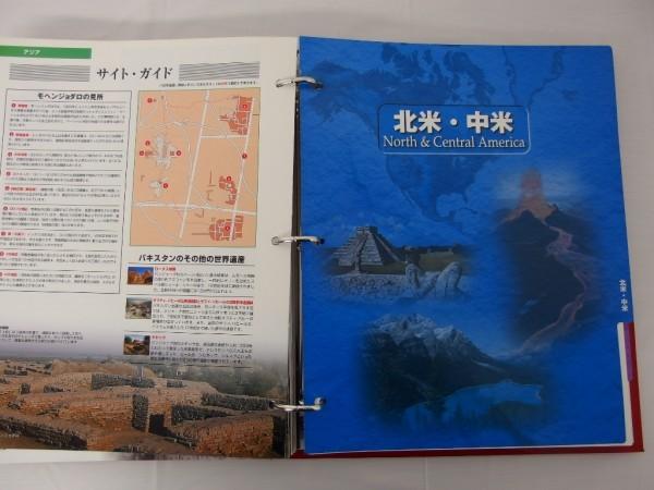 HSC0037さ 世界遺産DVDコレクション 1~90巻 + 特別日本編 計91巻 解説書 デアゴスティーニ DeA THE WORLD HERITAGE バーチャル旅行 歴史_画像8