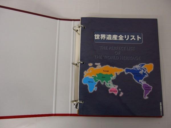 HSC0037さ 世界遺産DVDコレクション 1~90巻 + 特別日本編 計91巻 解説書 デアゴスティーニ DeA THE WORLD HERITAGE バーチャル旅行 歴史_画像10