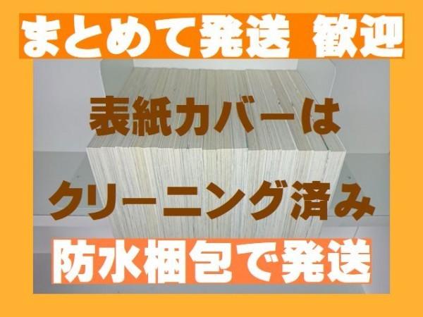 [複数落札まとめ発送可能] ■銀のスプーン 小沢真理 [1-17巻漫画全巻セット/完結]_画像3