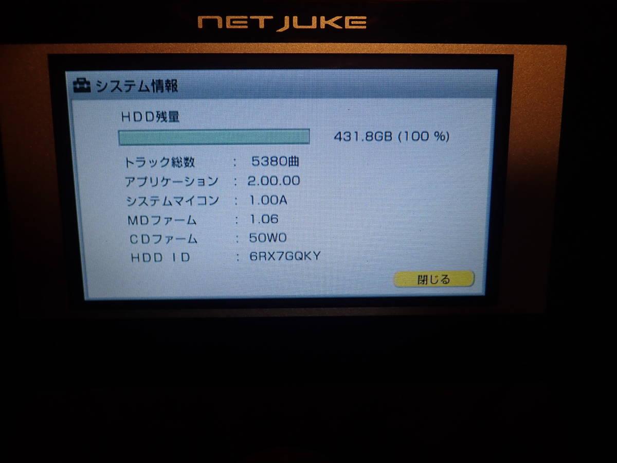 美品 500GBHDD換済みソニー ネットジューク SONY NETJUKE NAS-M700HD 約5300曲_画像3