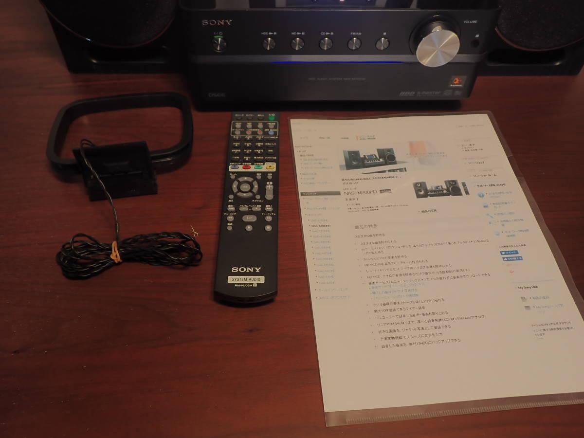 美品 500GBHDD換済みソニー ネットジューク SONY NETJUKE NAS-M700HD 約5300曲_画像8