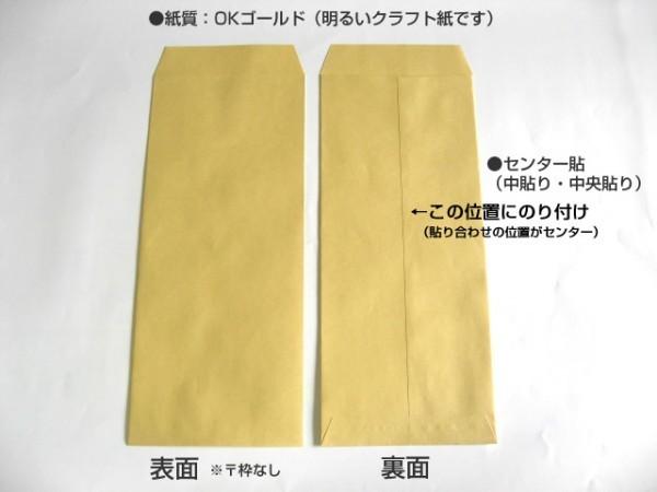 長1封筒《紙厚85g/m2 クラフト 茶封筒 長形1号》1000枚 B4 三ツ折 A4二ツ折 長型1号 キングコーポレーション_画像2